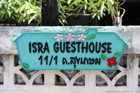 Isra House